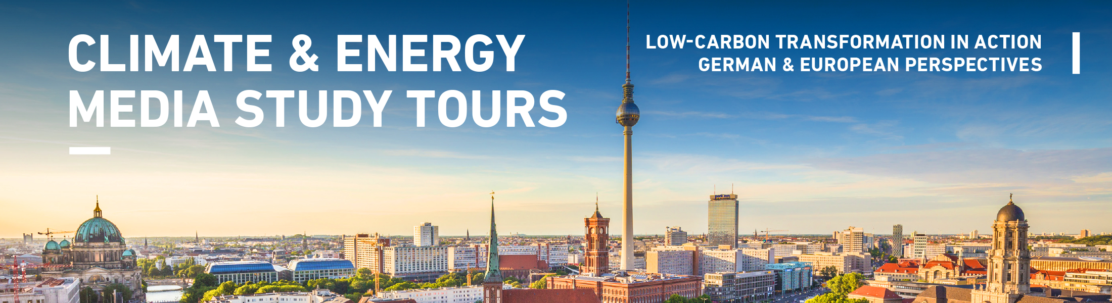 Включете се в Climate and Energy Media Study Tours в Германия
